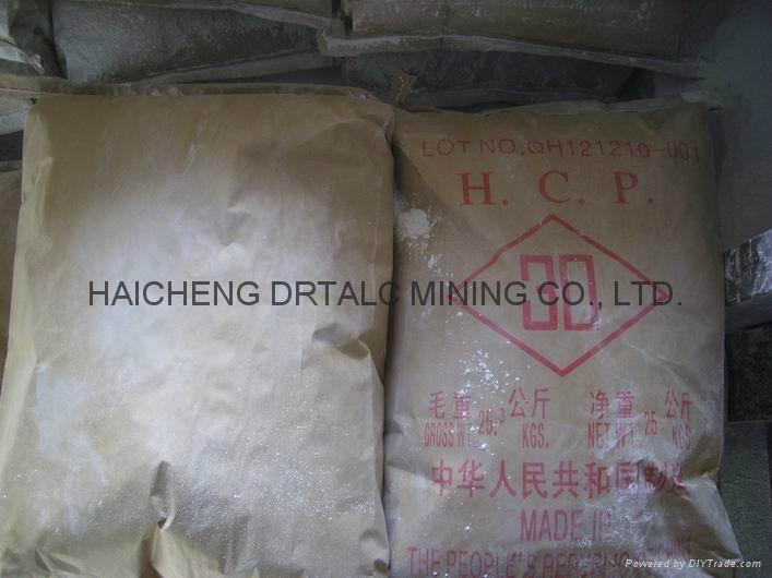 Haicheng No.1 Haicheng 30 Talc Powder 1