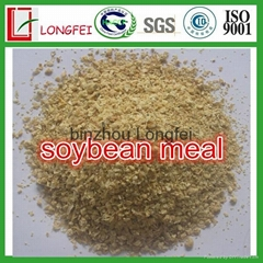 extruded soybean meal  46%