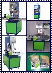 蘇州高周波塑膠熔接機