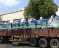 PVC環保熱水袋高周波熔接機 4