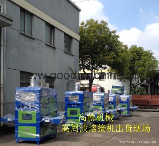 PVC環保熱水袋高周波熔接機 3