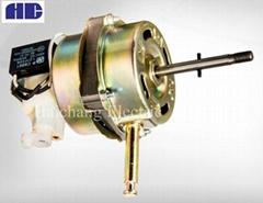 Full copper capacitor start stand fan