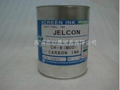 日本十条新型号导电低阻碳浆CH-8(MOD2)