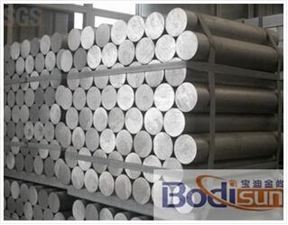 6061鋁棒價格 1