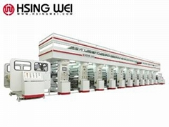 Flexible Packaging Machine Rotogravure