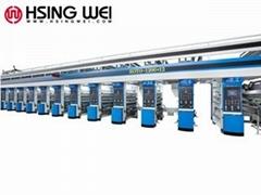 Aluminium Lid Printing
