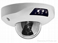5.0MP Network IR IP Dome Cameras