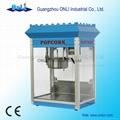 High quality Commercial CE Popcorn Popper Machine 8 Oz 2