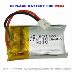 Remote Control Helicopter litium polymer battery 3.7v 100mah 1.25 Little White C