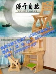 CNC加工木制儿童椅