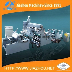 extrusion coating lamination machine plant