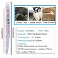 228mm 5TPI Reciprocating Saw Blade for Pruning Green Wood 4