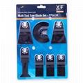 65mm Oscillating Multi Tool Fine Cut Saw Blade 5