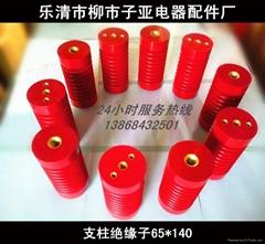 供應 子亞電器65*140高壓絕緣子