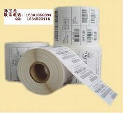 供應電子產品防偽標籤
