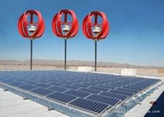 Vertical Axis Wind Turbine & Solar Hybrid Power Systems
