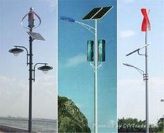 Vawt and Solar Hybrid Street Lamp