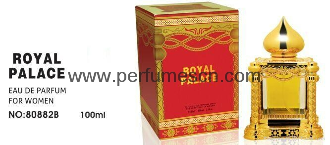 Arabic  perfume  oil  2