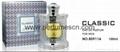 Arabic  perfume  oil  3