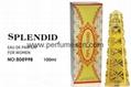 Arabic  perfume  oil  6