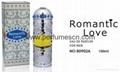 Arabic  perfume  oil  7