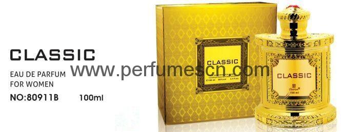 Arabic  perfume  oil  8