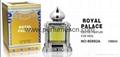 arabic  perfume  oil for muslims