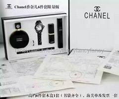 gift sets brand perfume