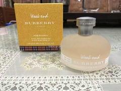 retail perfume sample perfume stock ,can buy one pcs