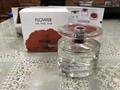 British Perfume sample perfume