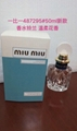 new designer perfumes for lady big size copy fragrance 100ml