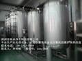 華承廠家直銷三加侖瓶裝水桶裝水灌裝線專用自動化設備 2