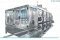 華承廠家直銷五加侖桶裝水瓶裝水
