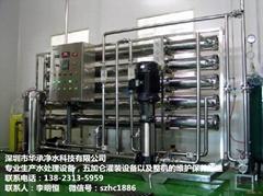 華承廠家直銷純淨水飲用水淨化處理線全自動化反滲透設備