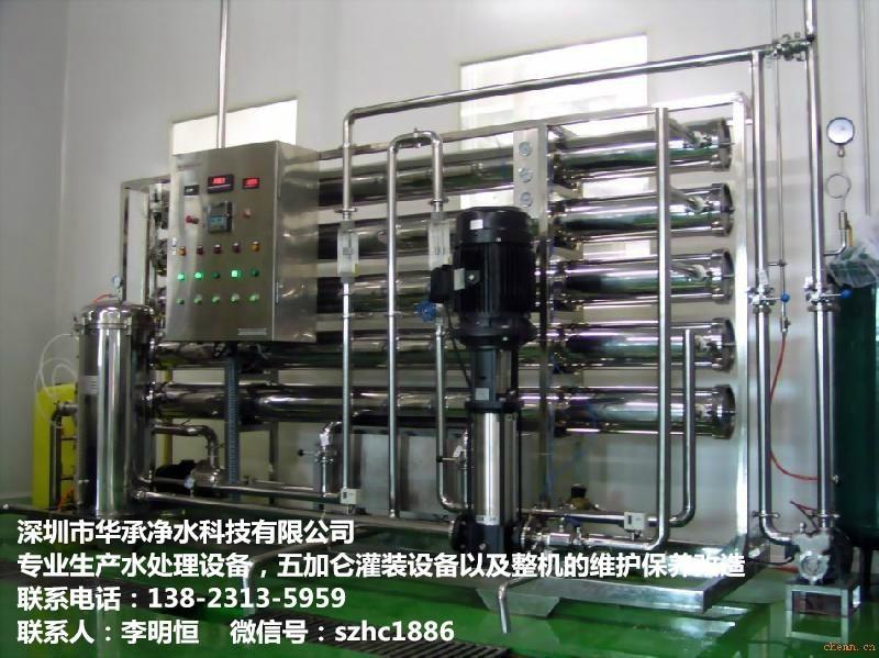 深圳华承山泉水水处理自动化反渗透设备 4