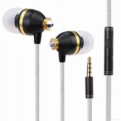 Benwis new EPM100 wired in-ear earphone