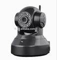 HD960P WiFi turnable camera infrared night vision range 10M household monitoring 3