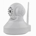 HD960P WiFi turnable camera infrared night vision range 10M household monitoring 4