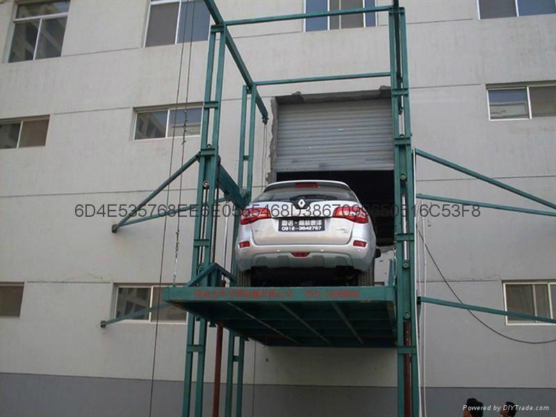 汽车升降平台 1