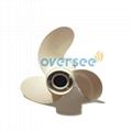 Aluminium Propeller 683-45945-00-EL-00