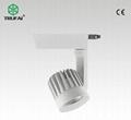商用照明LED 轨道射灯配CR