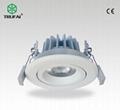 可调角度高光效8W LED 筒
