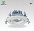 Adjustable LED downlight with SHARP COB