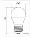E26 B22 LED球泡5W-10W 3