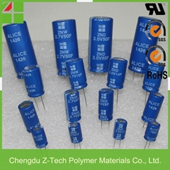 Z-tech super capacitor 2.3V 220F 22*45 EDLC ultracapacitor module