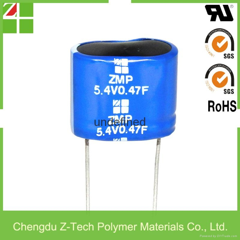 supercapacitor ultracapacitor 5 0V 0 47F super capacitor