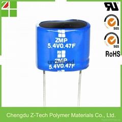 supercapacitor ultracapacitor 5.0V 0.47F super capacitor EDLC 16×8×14