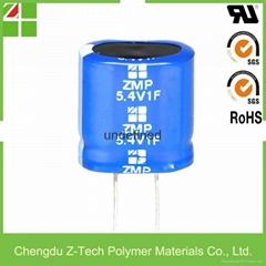 super capacitor lead type 5.4v 0.47F 1F 1.5F 2.5F 3.5F 5F 7.5F