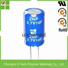 quality assurance affordable Low ESR & high power 2.7V 10F super capacitor