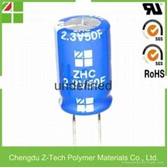 Ultra Capacitor ,2.3V 50f supercapacitor garden light